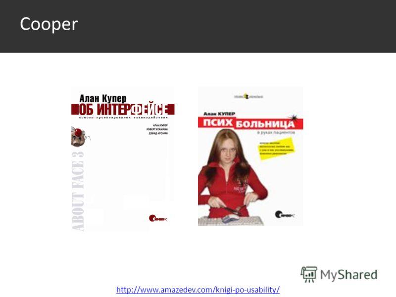 Cooper http://www.amazedev.com/knigi-po-usability/