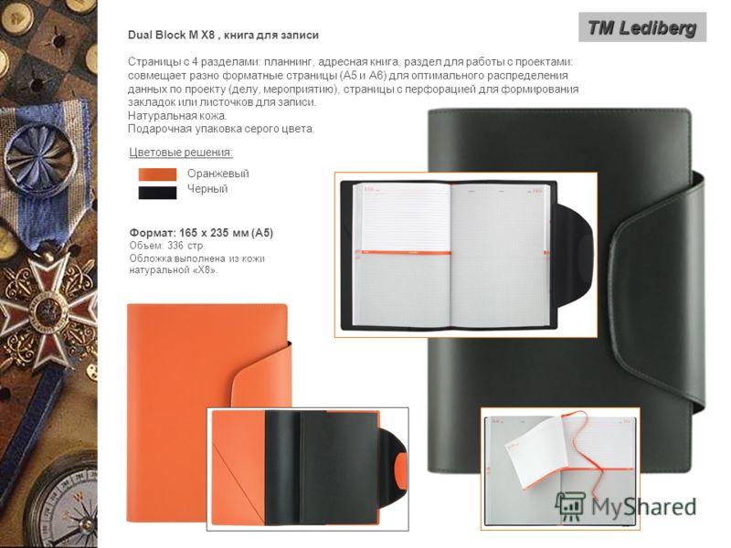 ТМ Lediberg Формат: 165 х 235 мм (А5) Объем: 336 стр. Обложка выполнена из кожи натуральной «Х8». Цветовые решения: Оранжевый Черный Dual Block M X8, книга для записи Страницы с 4 разделами: планнинг, адресная книга, раздел для работы с проектами: со