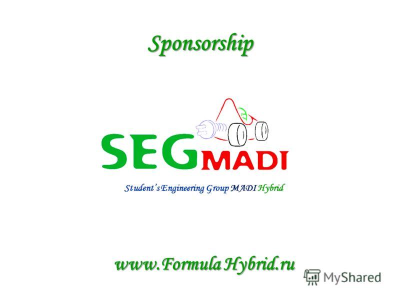 Students Engineering Group MADI Hybrid Sponsorship www.Formula Hybrid.ru