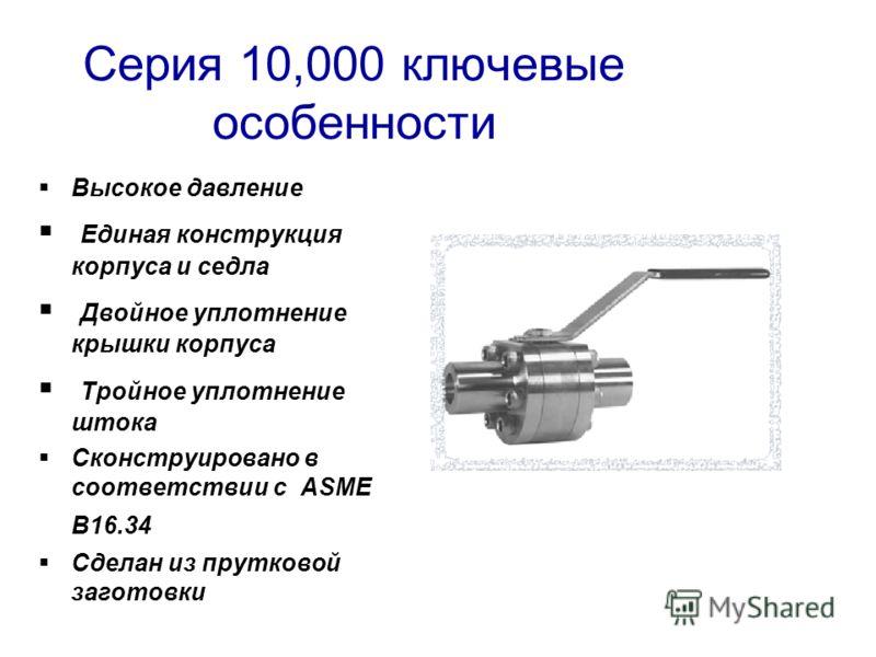 Таблица давлений и температур полиэфир-эфиркитоновые седла