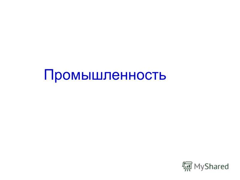 Сильные стороны Marwin Различные варианты разъемов Специальные конструкции Спец. Материалы.
