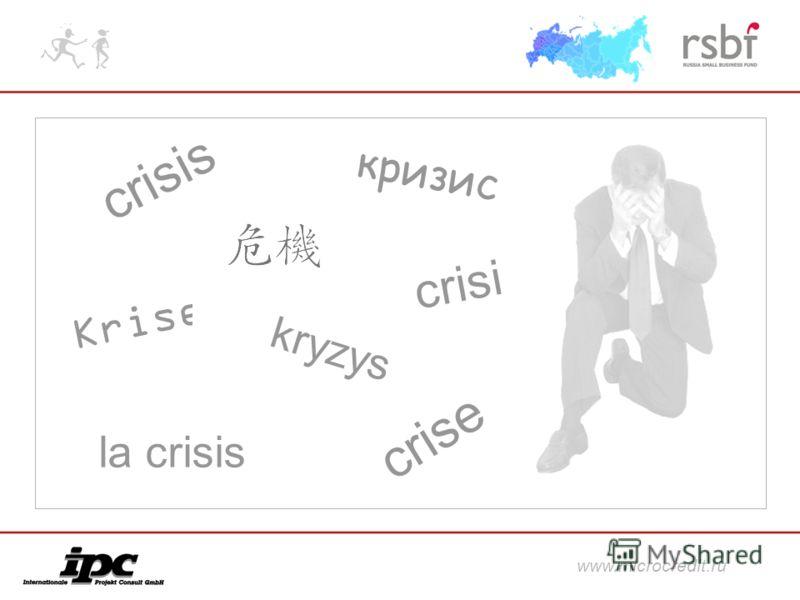 crisi Krise crisis crise la crisis кризис kryzys