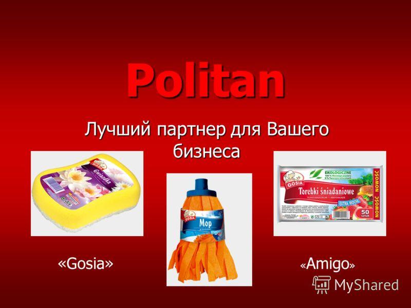Politan Лучший партнер для Вашего бизнеса « Amigo » «Gosia»