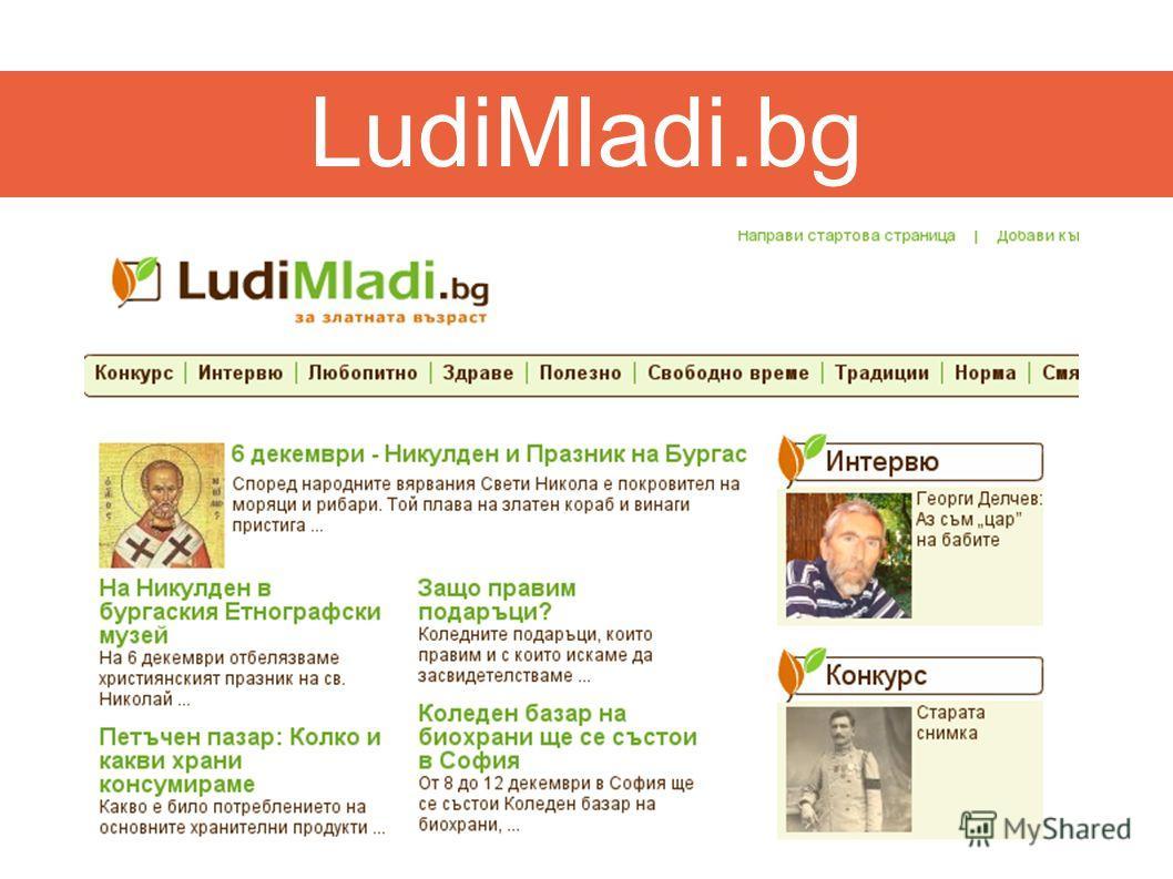 Медиен панаир 2008 – Жюстин Томс – Az-media.biz LudiMladi.bg