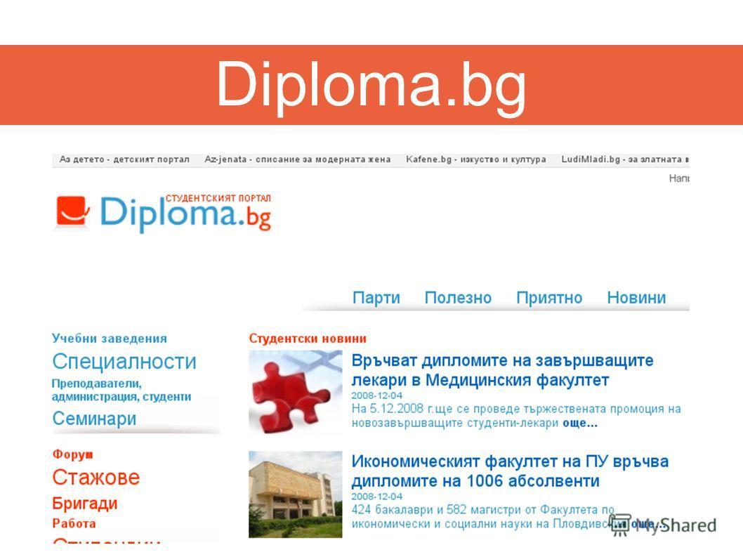 Медиен панаир 2008 – Жюстин Томс – Az-media.biz Diploma.bg