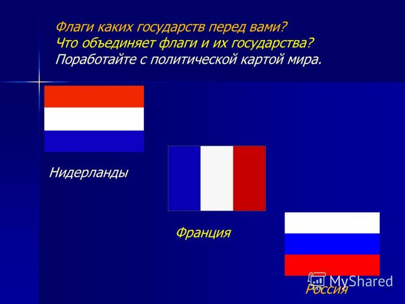 Найдите современный герб РФ