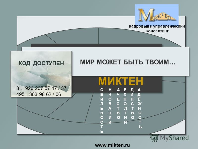 download Отец
