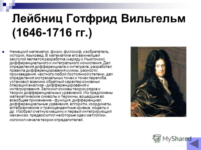 a biography of gottfried wilhelm leibnitz Gottfried wilhelm von leibniz article secondary sources edit i suggest adding this book by meyer to the list of secondary sources on leibniz this book was used in the phd candidates graduate program in intellectual history at nyu in the late sixties.
