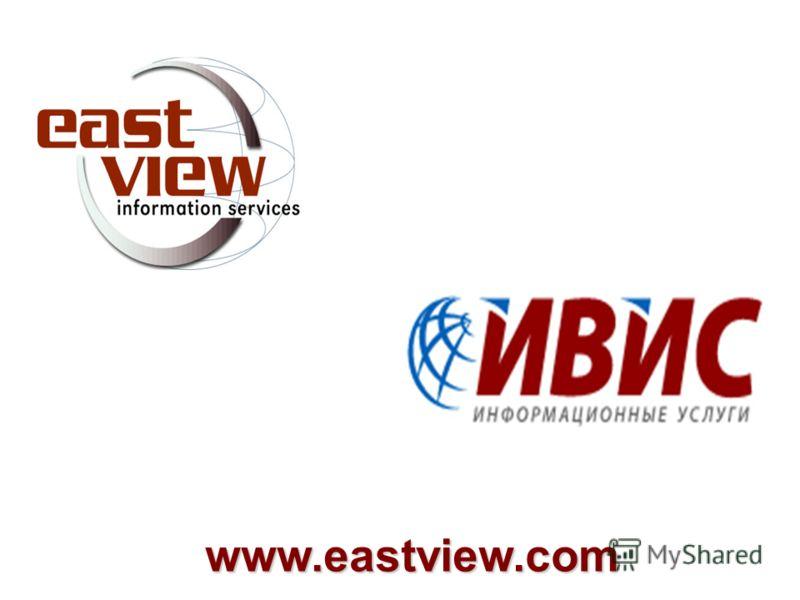 www.eastview.com