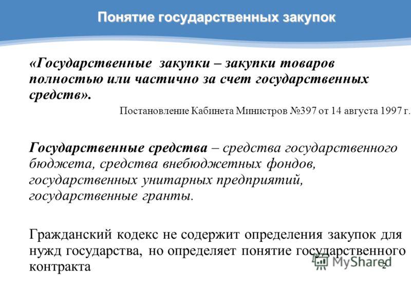 Должностная Инструкция Начальника Муниципального Бюджетного Учреждения - фото 5