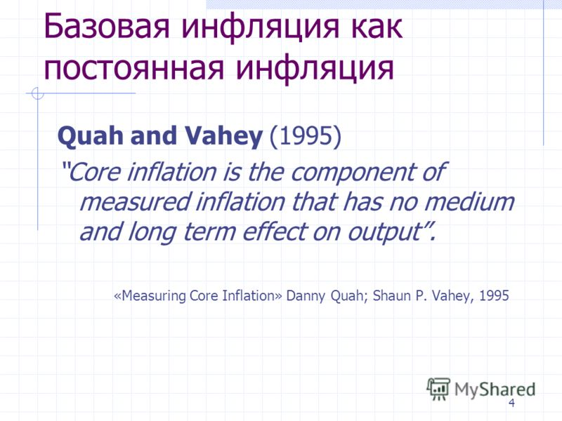 4 Quah and Vahey (1995) Core inflation is the component of measured inflation that has no medium and long term effect on output. «Measuring Core Inflation» Danny Quah; Shaun P. Vahey, 1995