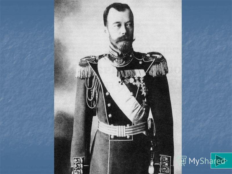 Историческая игра Государственные символы России