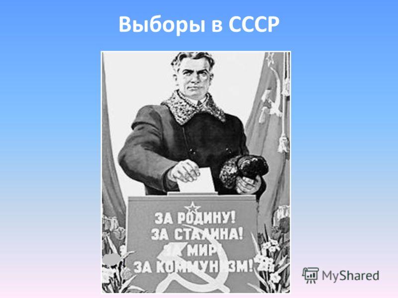 Становление абсолютной монархии прервало традиции формирования российских общегосударственных представительных институтов, которые появятся уже вновь в XX веке. В отличие от многих европейских стран, где парламентские традиции складывались веками, в