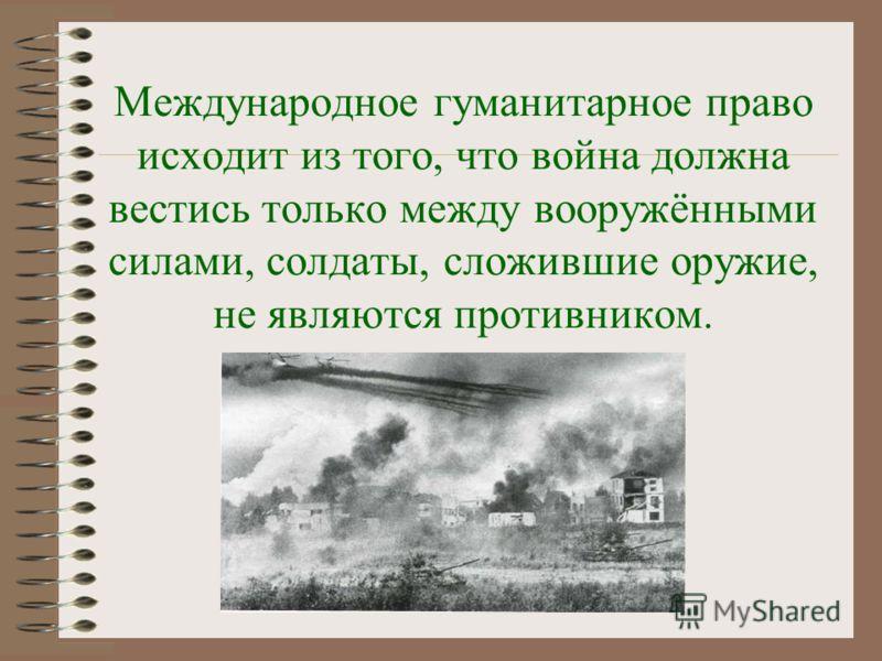 Российское общество красного креста, созданное в 1867 г., являются одним из старейших в мире.