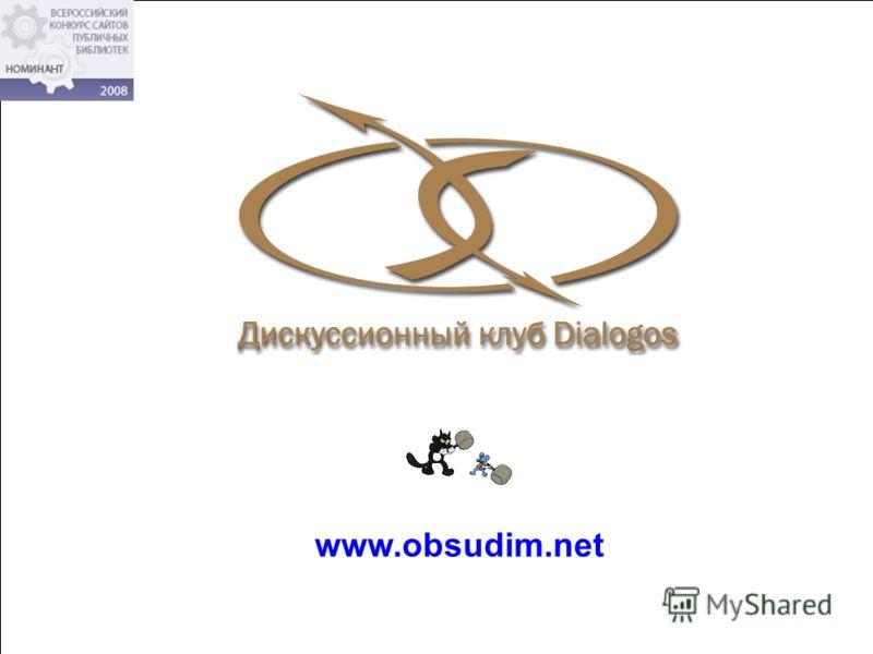 www.obsudim.net