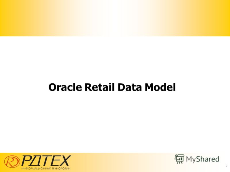 Oracle Retail Data Model 7