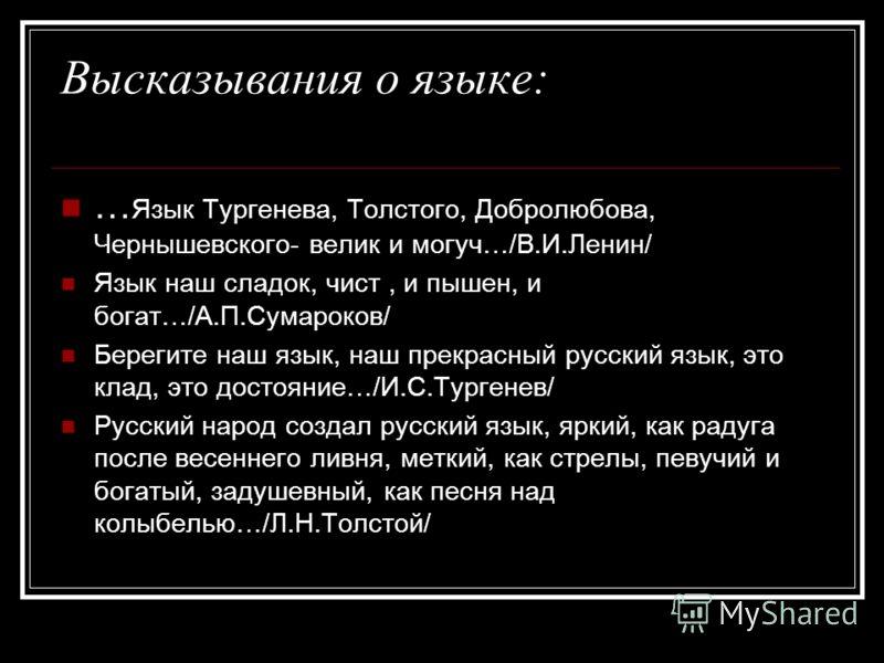 МОУ «Петуховская СОШ 3» «Парад наук»