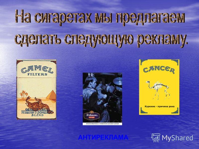 Персона Известен как Отношение к курению Фото Леонид Кучма Президент Украины Бросил.