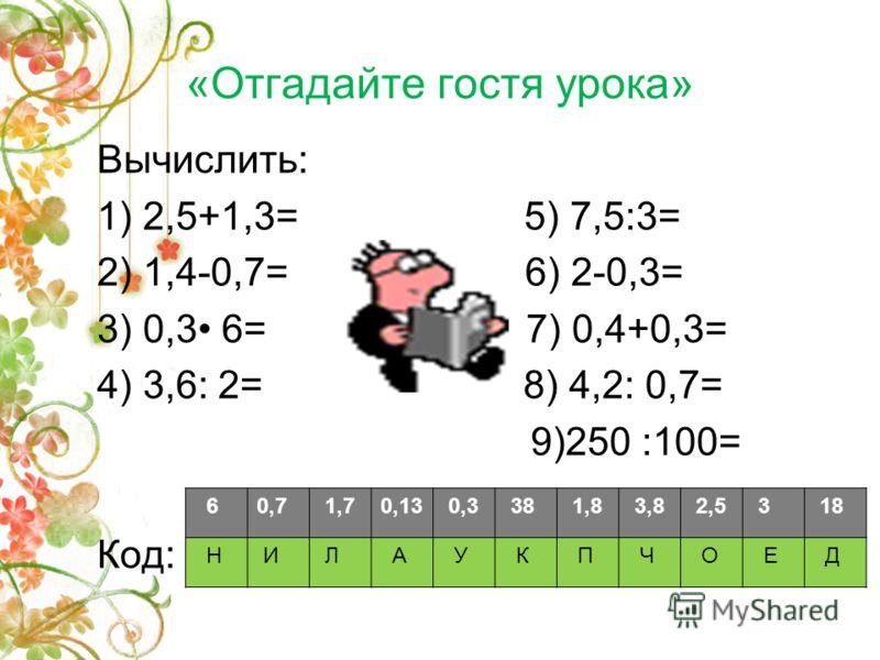 Урок-презентация по математике знакомство с задачей в 1 классе по фгос