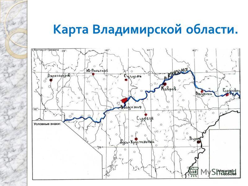 Карта Владимирской области.