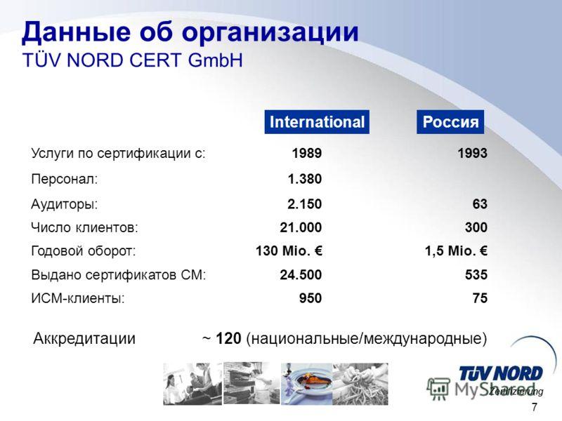 Zertifizierung 7 Услуги по сертификации с: 1989 1993 Персонал: 1.380 Аудиторы: 2.150 63 Число клиентов: 21.000 300 Годовой оборот: 130 Mio. 1,5 Mio. Выдано сертификатов СМ:24.500 535 ИСМ-клиенты:950 75 Данные об организации TÜV NORD CERT GmbH Zertifi
