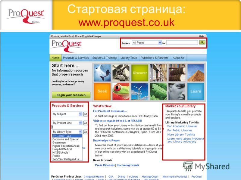 Стартовая страница: www.proquest.co.uk