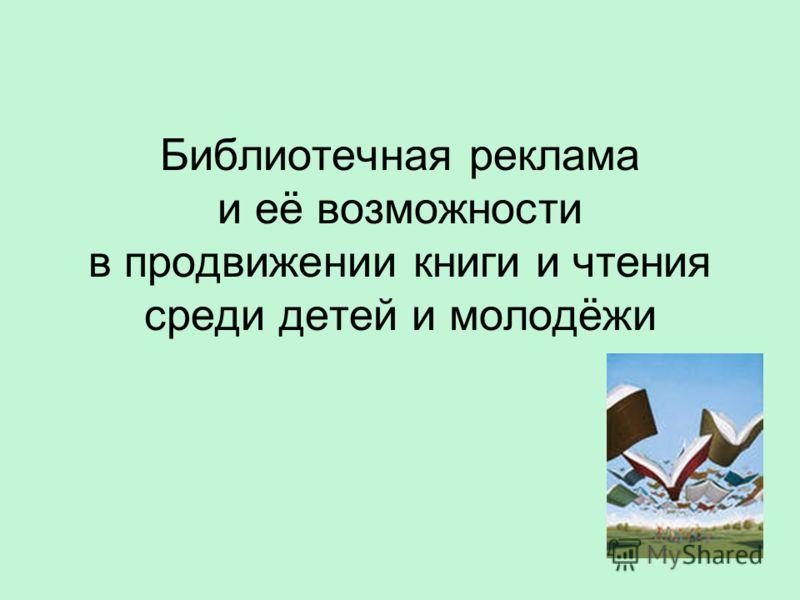 dbltj rehc контекстная реклама