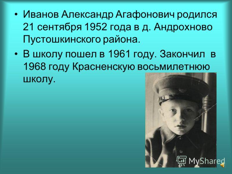 МОУ «Красненская средняя общеобразовательная школа», Иванова Юлия, ученица 11 класса.