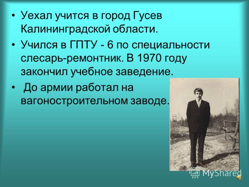Иванов Александр Агафонович родился 21 сентября 1952 года в д. Андрохново Пустошкинского района. В школу пошел в 1961 году. Закончил в 1968 году Красненскую восьмилетнюю школу.