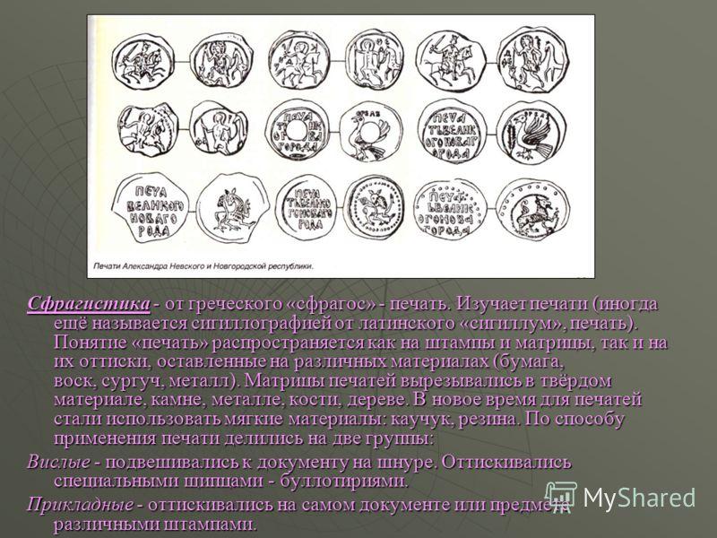 Российские монеты времен Николая II
