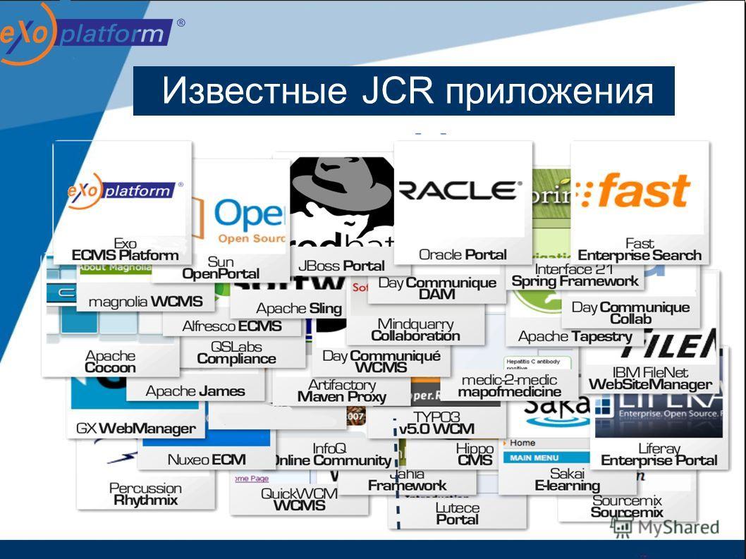 Известные JСR приложения