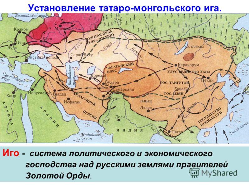 Причины поражения русских войск невозможность сопротивления монголо- татарам в связи с их воинской организацией (комплекс воинских приёмов, использовавшихся при штурме городов, численное превосходство, мобильность); разобщённость русских войск и сил;
