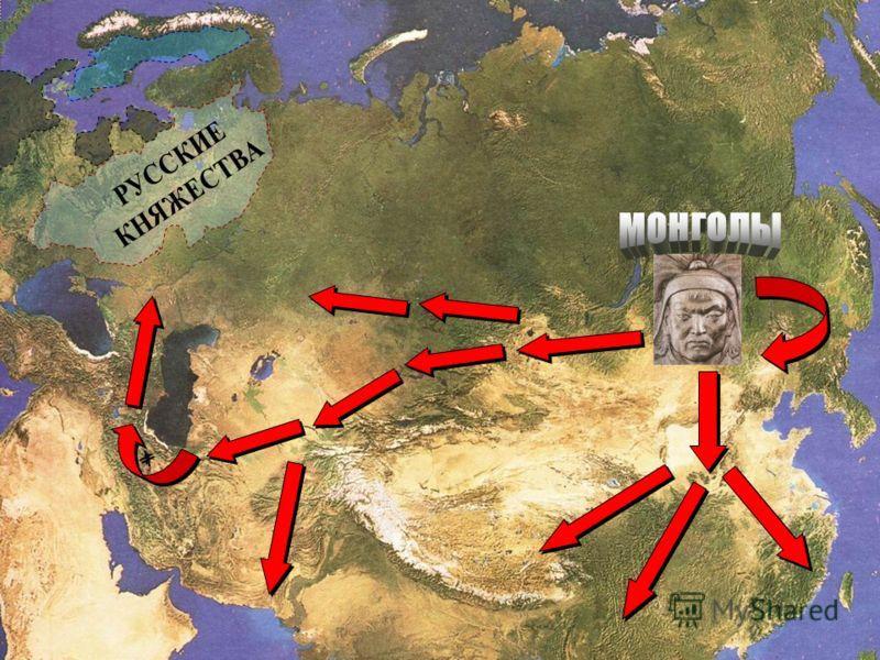 Чингисхан (1206-1227)