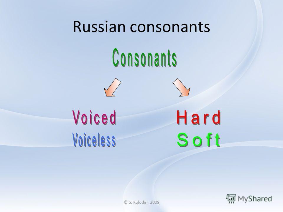 © S. Kolodin, 2009 Russian consonants