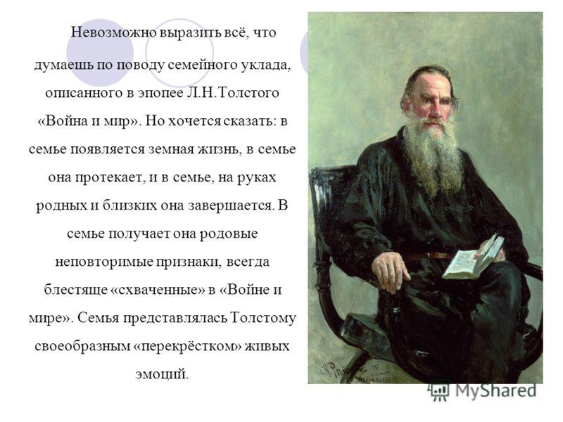 Версии и мифы Серебряного века о жизни и смерти