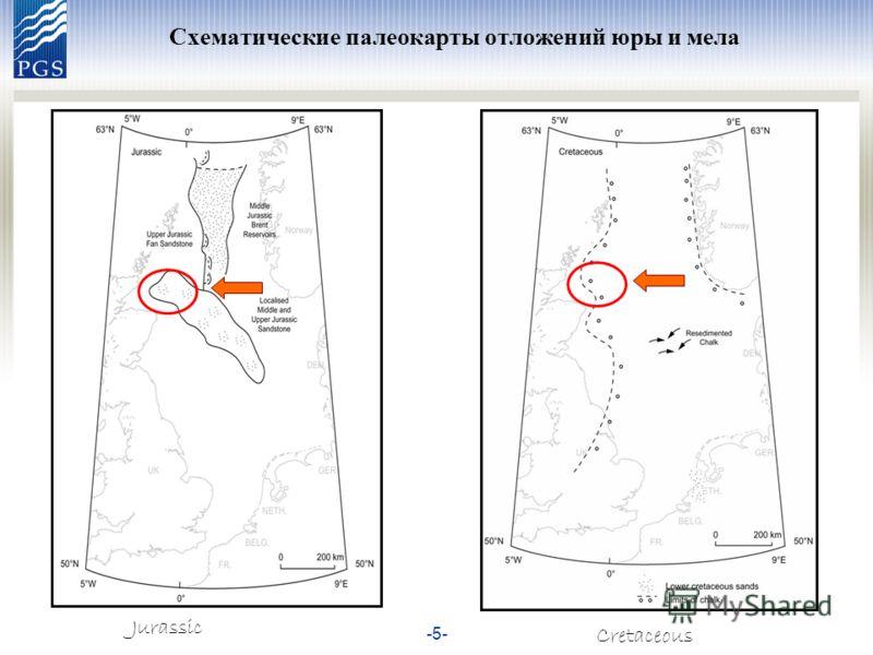 -5- Схематические палеокарты отложений юры и мела Jurassic Cretaceous