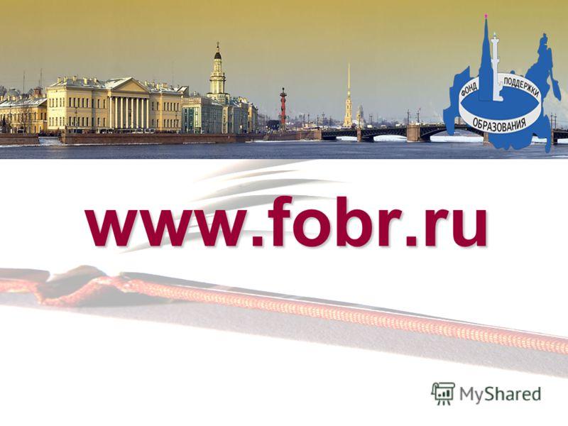 www.fobr.ru