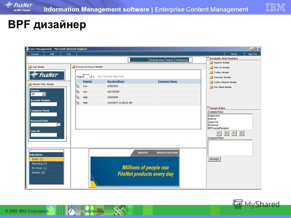 © 2009 IBM Corporation Information Management software | Enterprise Content Management BPF дизайнер