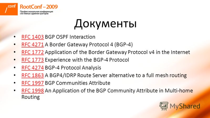 Документы RFC 1403 BGP OSPF Interaction RFC 1403 RFC 4271 A Border Gateway Protocol 4 (BGP-4) RFC 4271 RFC 1772 Application of the Border Gateway Protocol v4 in the Internet RFC 1772 RFC 1773 Experience with the BGP-4 Protocol RFC 1773 RFC 4274 BGP-4