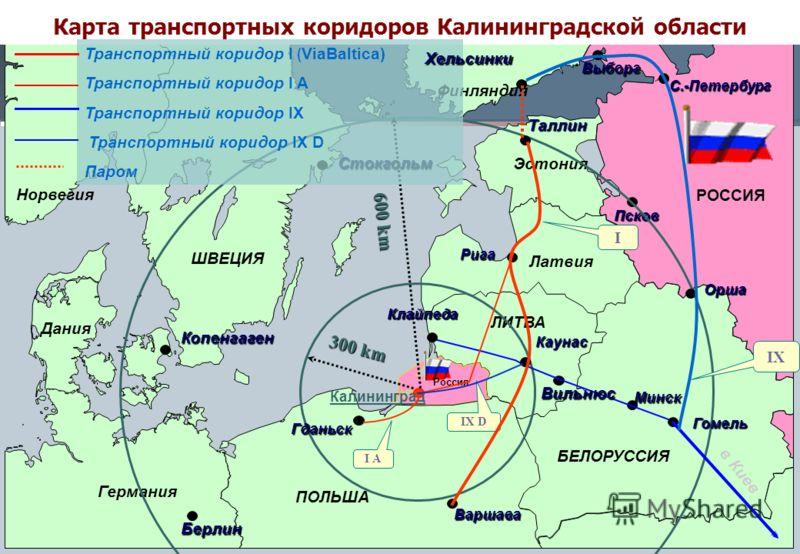 РОССИЯ Карта транспортных