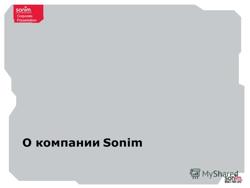 Corporate Presentation O компании Sonim