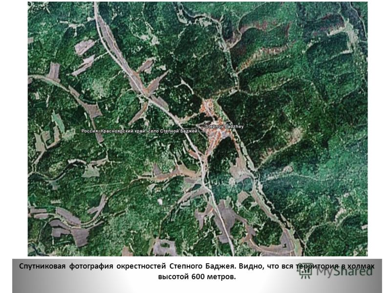 Спутниковая фотография окрестностей Степного Баджея. Видно, что вся территория в холмах высотой 600 метров.