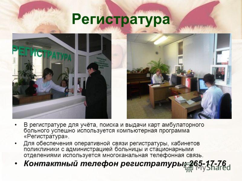 Где находится клиника медицина