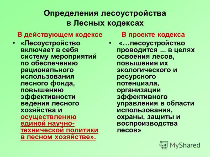 «Особенности формирования отчета об исполнении контракта (результатах.)