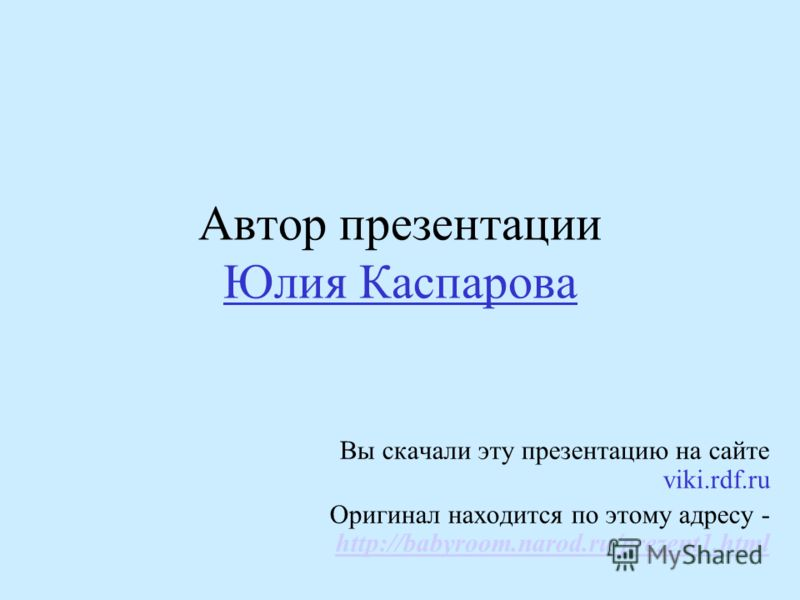 пушистый ЗАЙЧИК.