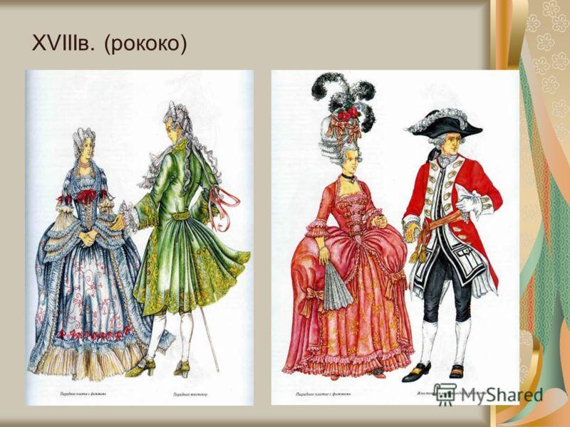 куплю одежду арабов в москве