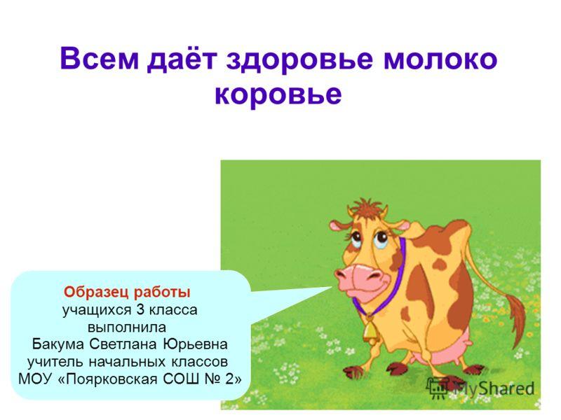 Гдз Ответы Решебник Математика 2 Класс Богданович Лишенко