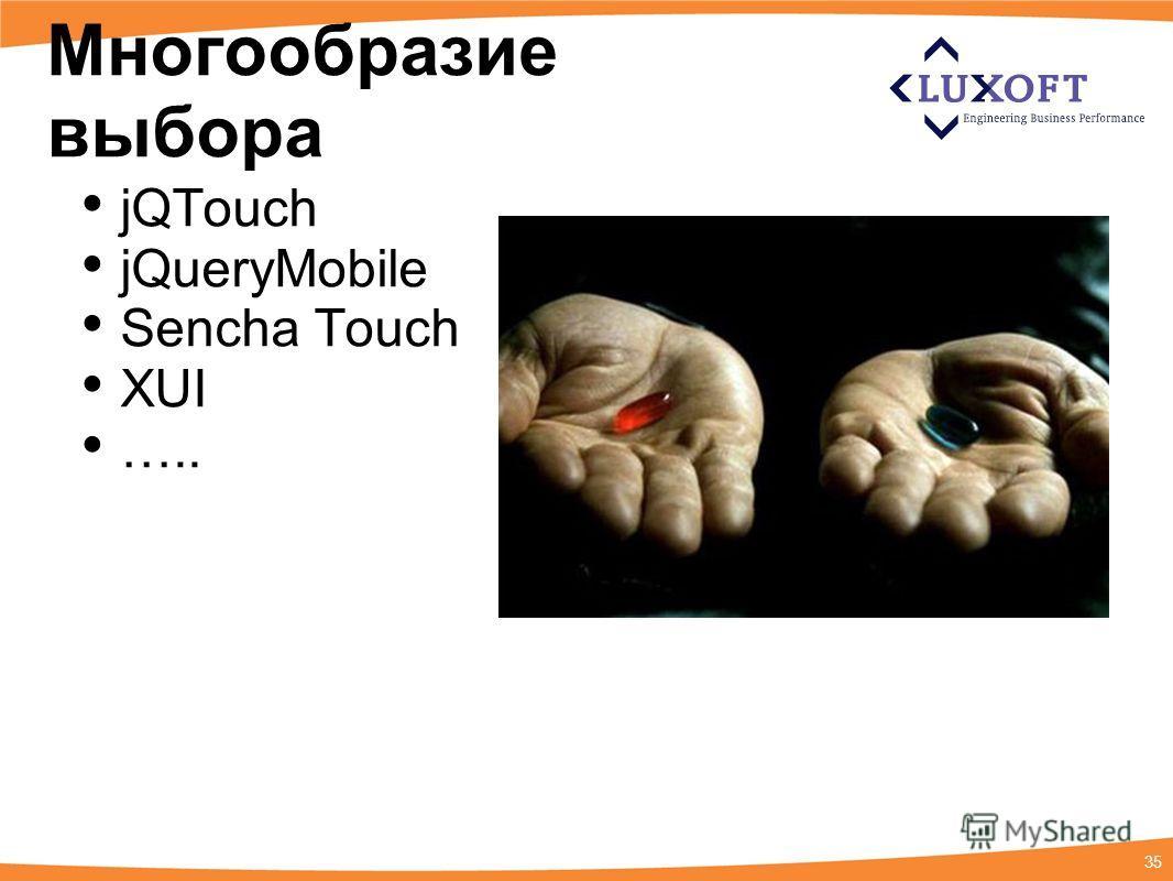 35 Многообразие выбора jQTouch jQueryMobile Sencha Touch XUI …..
