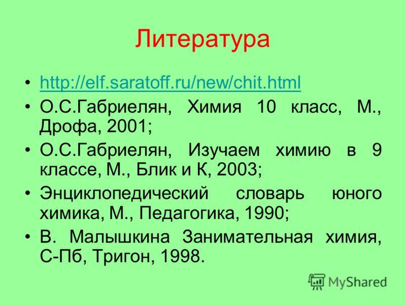 В России многое для развития теории взрыва было сделано знаменитым химиком Д.И. Менделеевым, который впервые отметил огромное значение взрыва для изучения вещества при весьма высоких давлениях и температурах, в частности для целей астрофизики и геофи