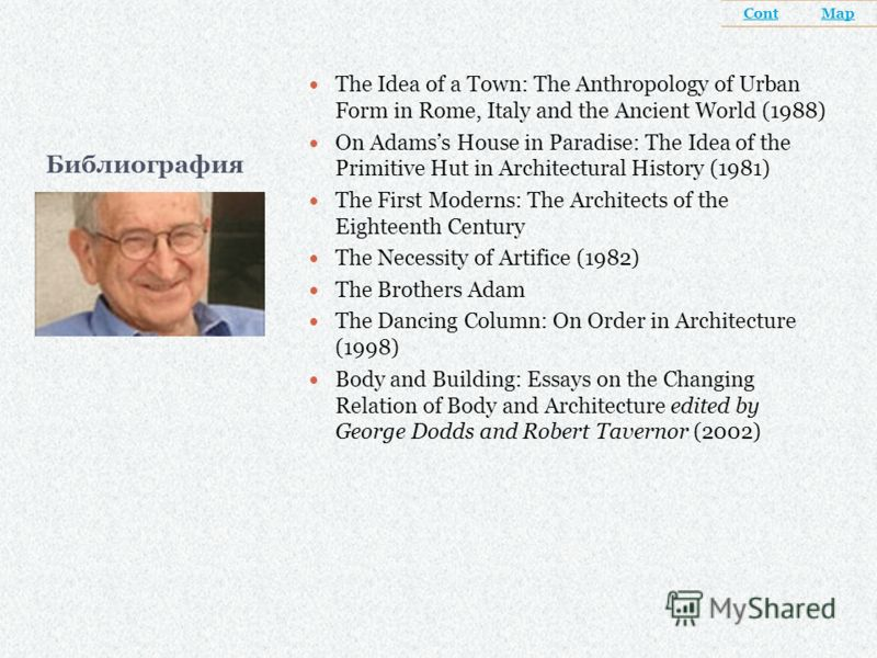 Библиография The Idea of a Town: The Anthropology of Urban Form in Rome, Italy and the Ancient World (1988) On Adamss House in Paradise: The Idea of the Primitive Hut in Architectural History (1981) The First Moderns: The Architects of the Eighteenth